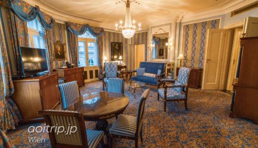 ホテル ブリストル ウィーン宿泊記|Hotel Bristol Wien