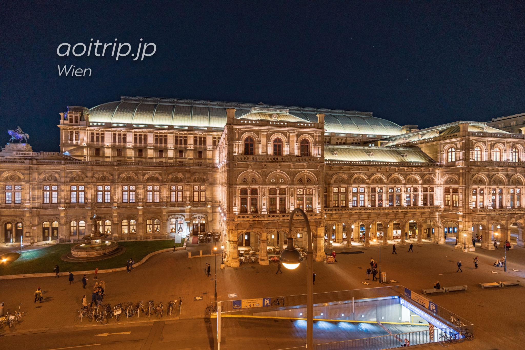 ホテルブリストルから望むウィーン国立歌劇場