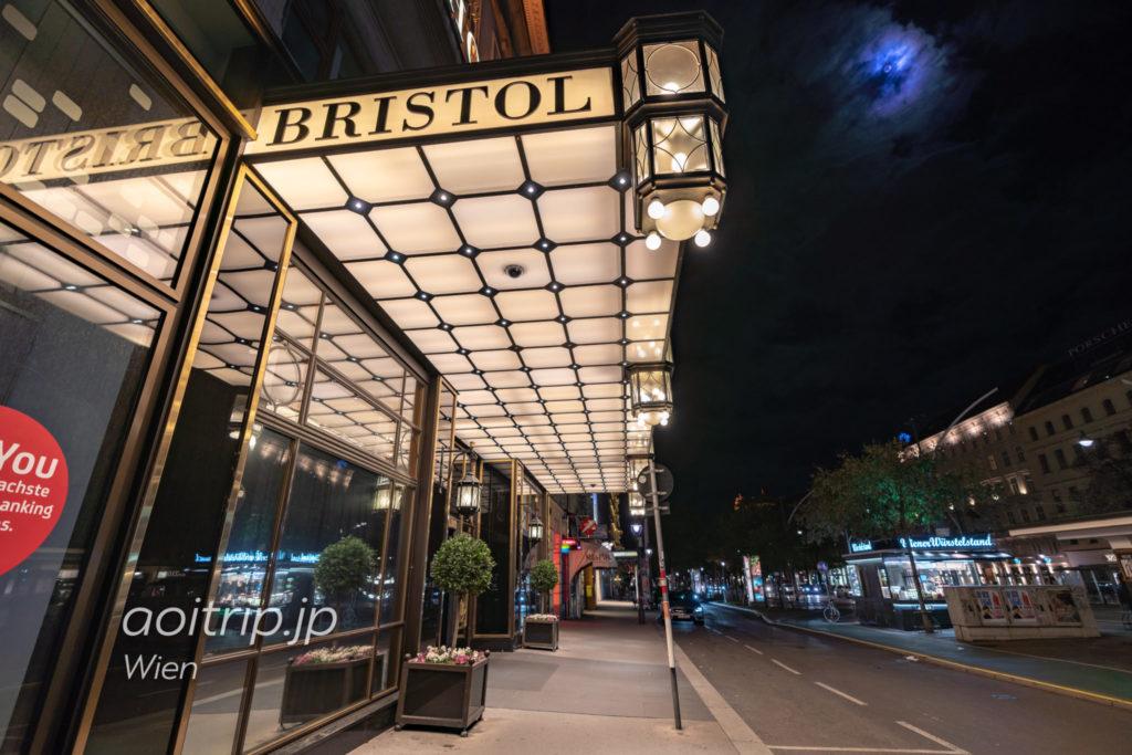 ホテル ブリストル ウィーンのホテル入り口