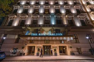 ザ リッツカールトン ウィーンのホテル外観