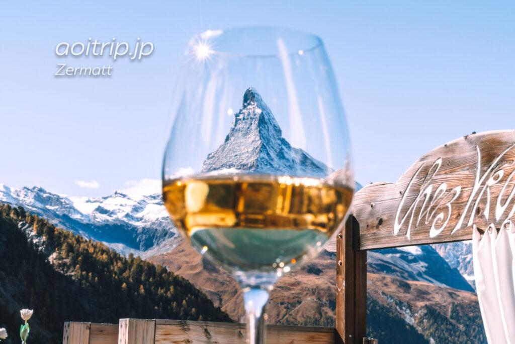Restaurant Chez Vronyとワインマッターホルン