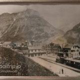 昔のダービー ホテル グリンデルワルトDerby Hotel Grindelwald