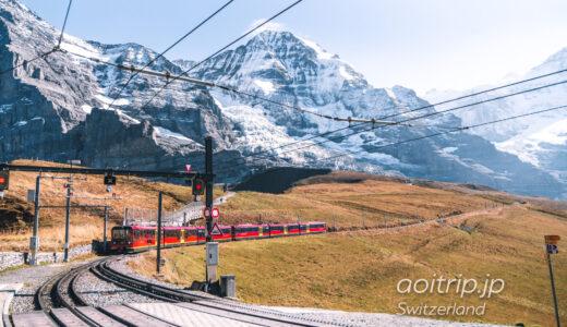 ユングフラウ鉄道 高低差1300m超の山岳鉄道(スイス)