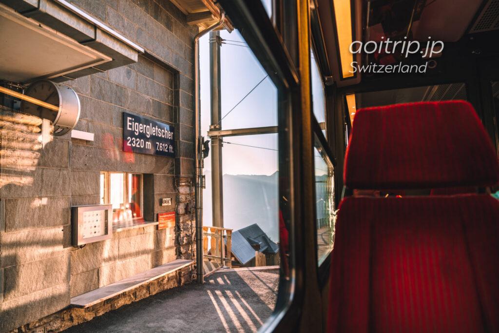 ユングフラウ鉄道 アイガーグレッチャー駅(Eigergletscher)