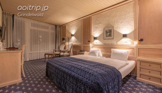 ホテル クロイツ & ポスト グリンデルヴァルト宿泊記(スイス)