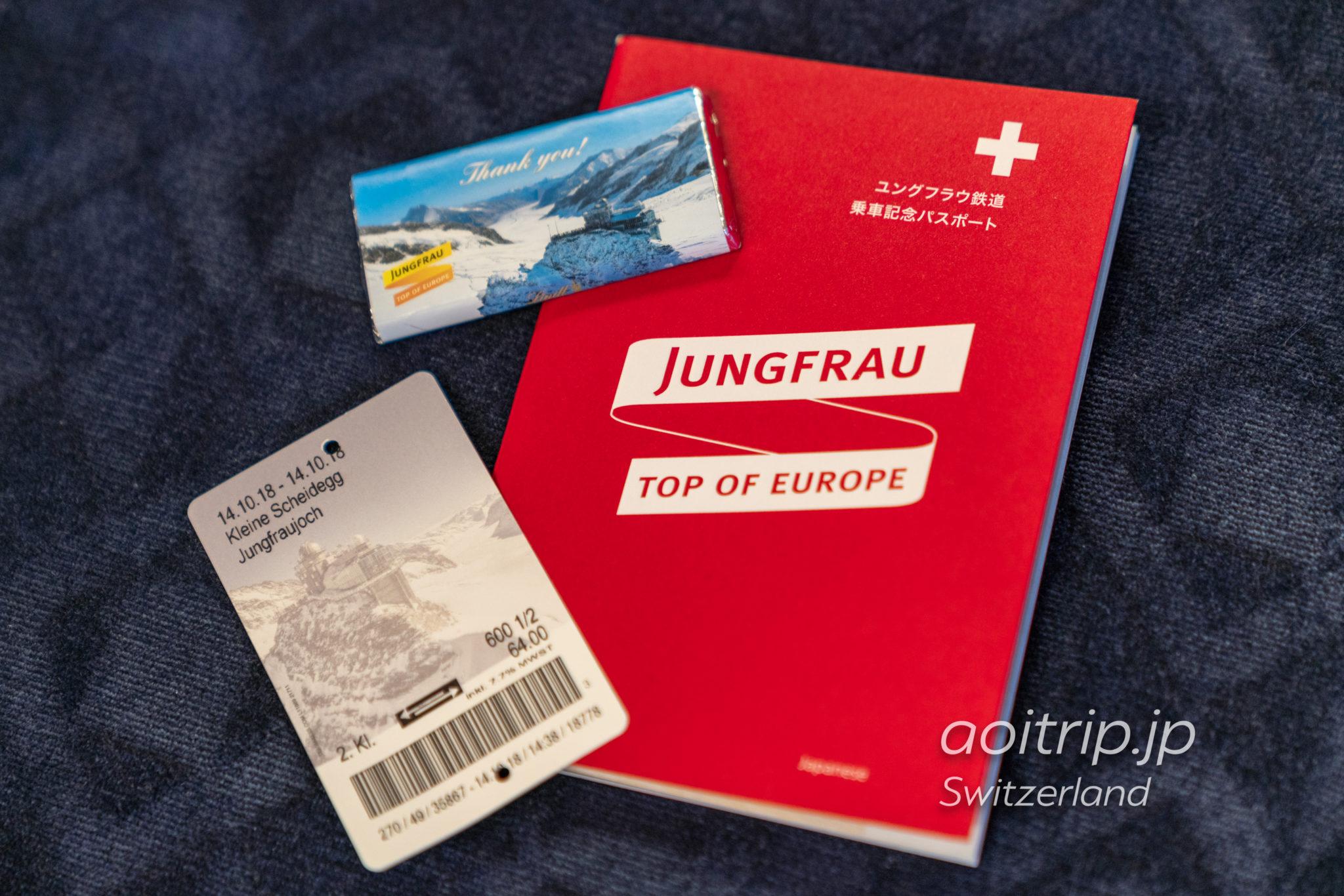 ユングフラウ鉄道 乗車記念パスポート