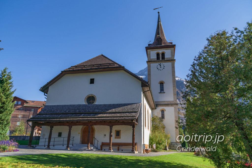 グリンデルワルトのReformierte Kirche