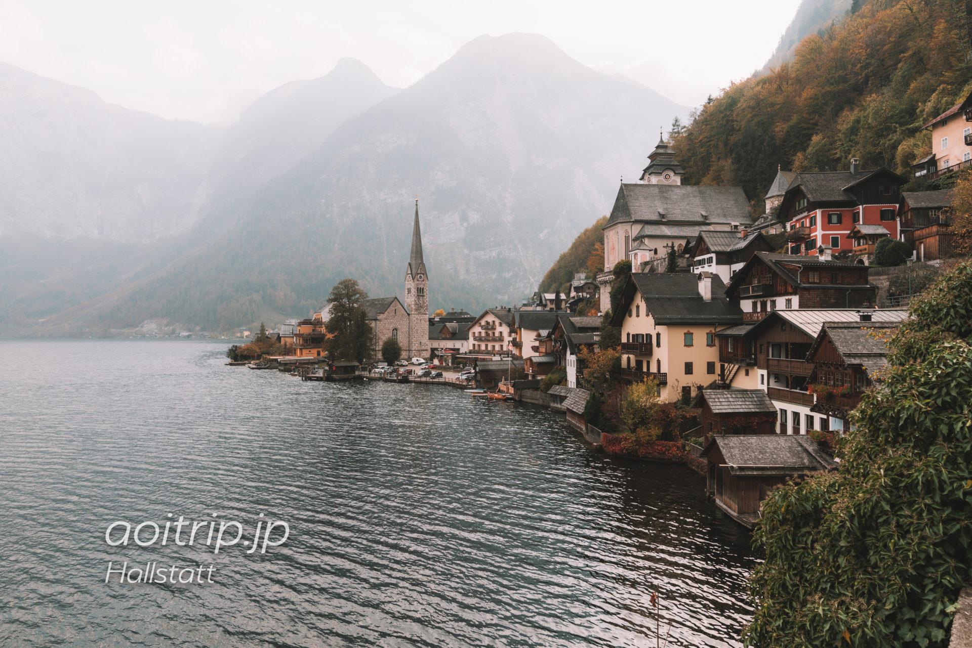 オーストリア ハルシュタット湖