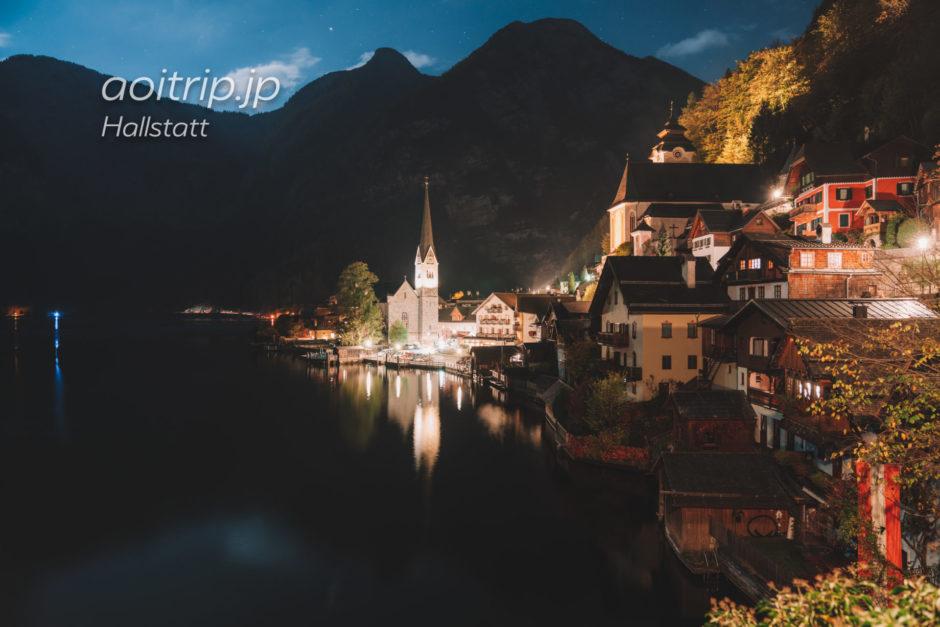 ハルシュタット湖の夜景