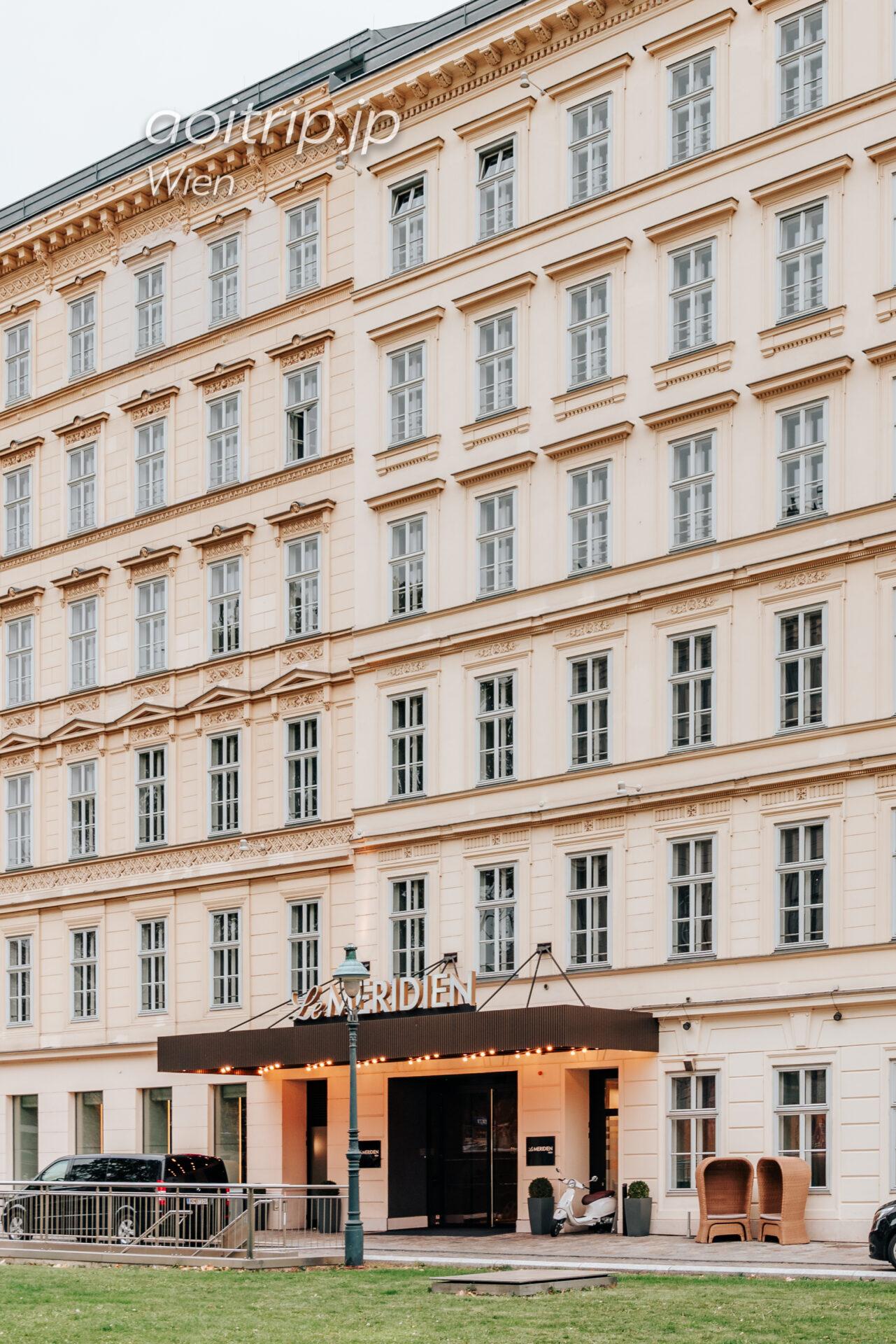 ルメリディアンウィーンのホテル外観