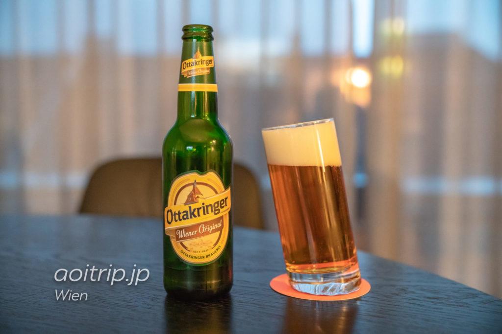 オーストリアのビール Ottakringer Brewery