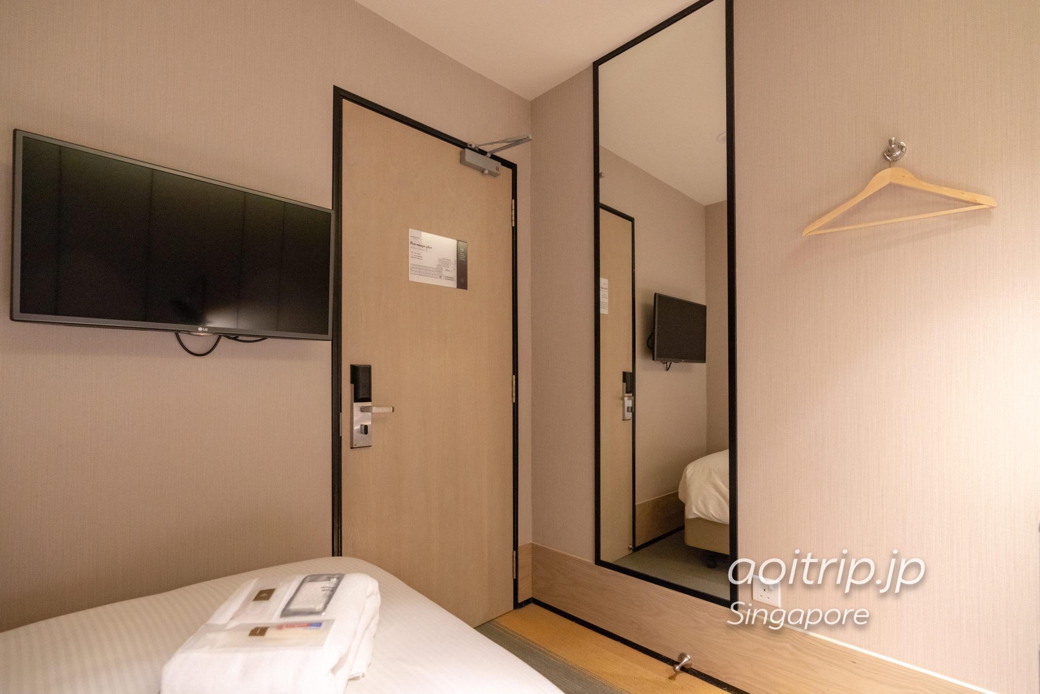 シンガポールチャンギ国際空港 アエロテルトランジットホテルのソロルーム