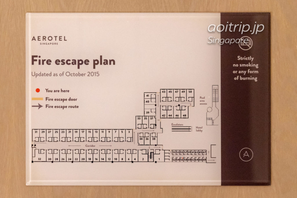 シンガポールチャンギ国際空港 アエロテルトランジットホテルのフロアマップ