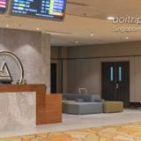 シンガポールチャンギ国際空港 アエロテルトランジットホテル