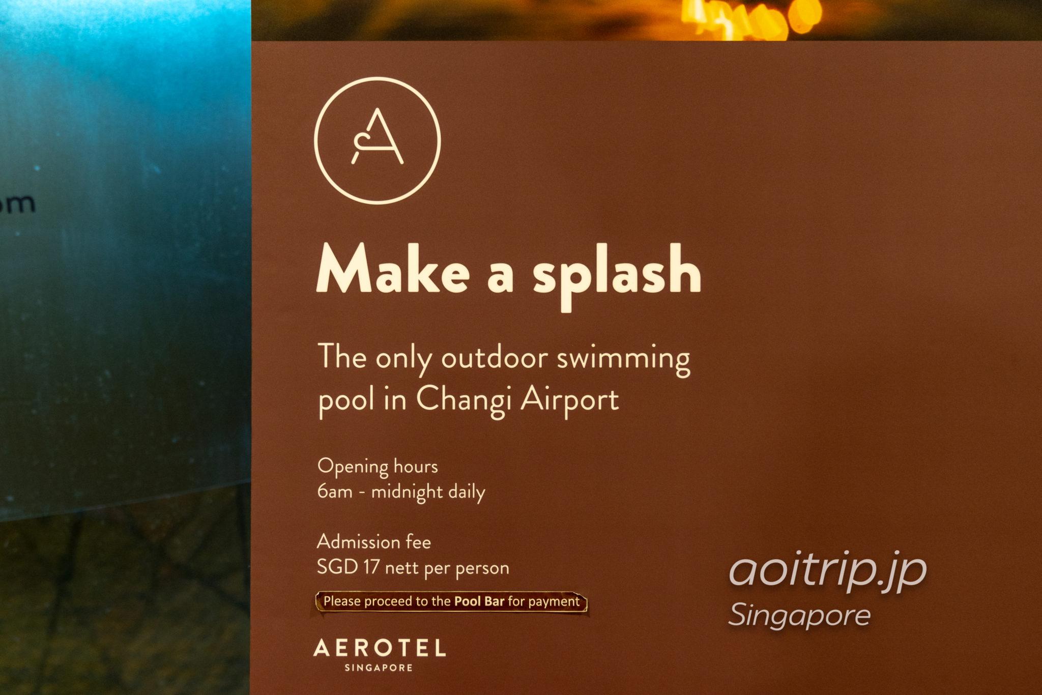 シンガポールチャンギ国際空港 アエロテルトランジットホテルのプール