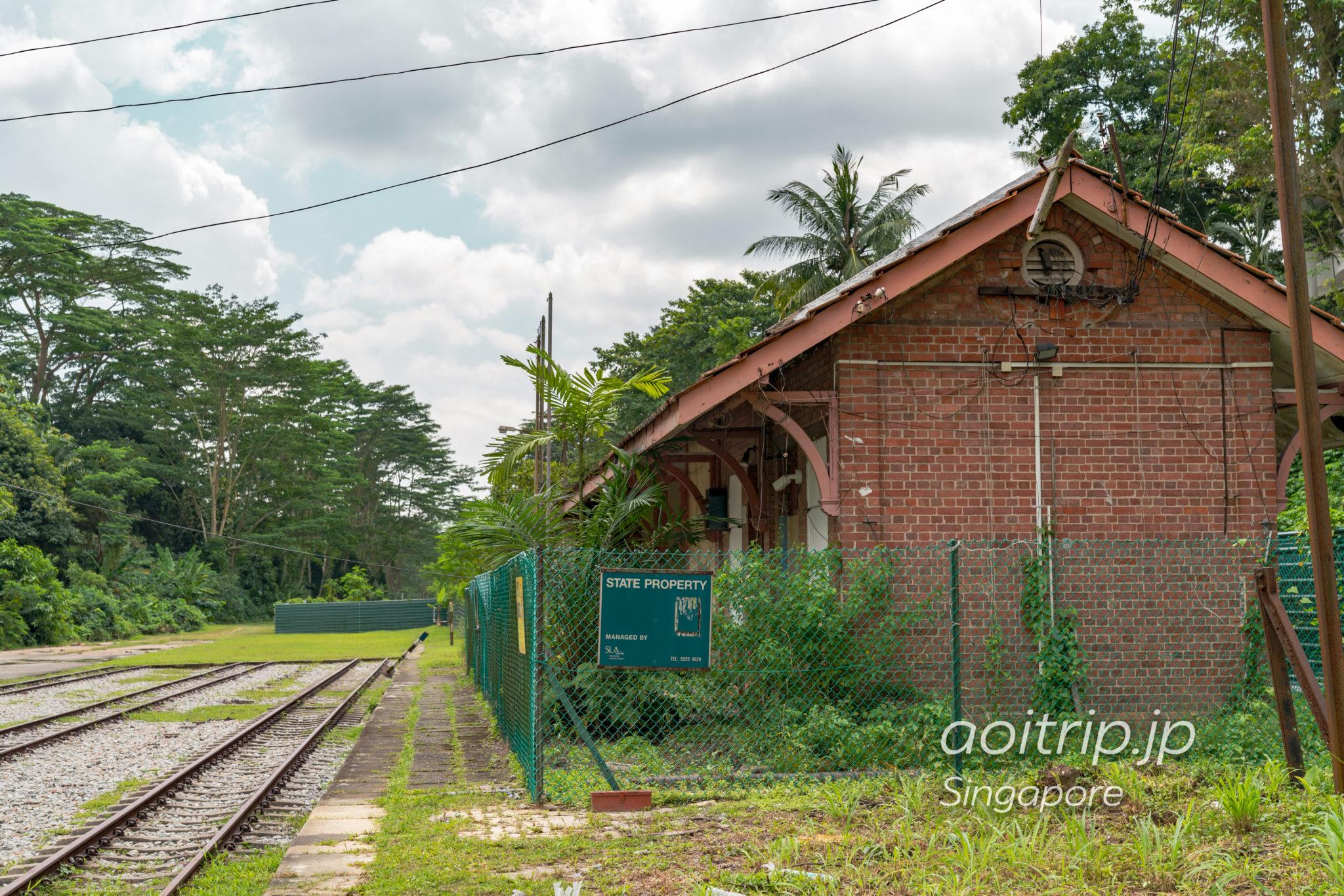マレー鉄道の旧ブキッティマ駅