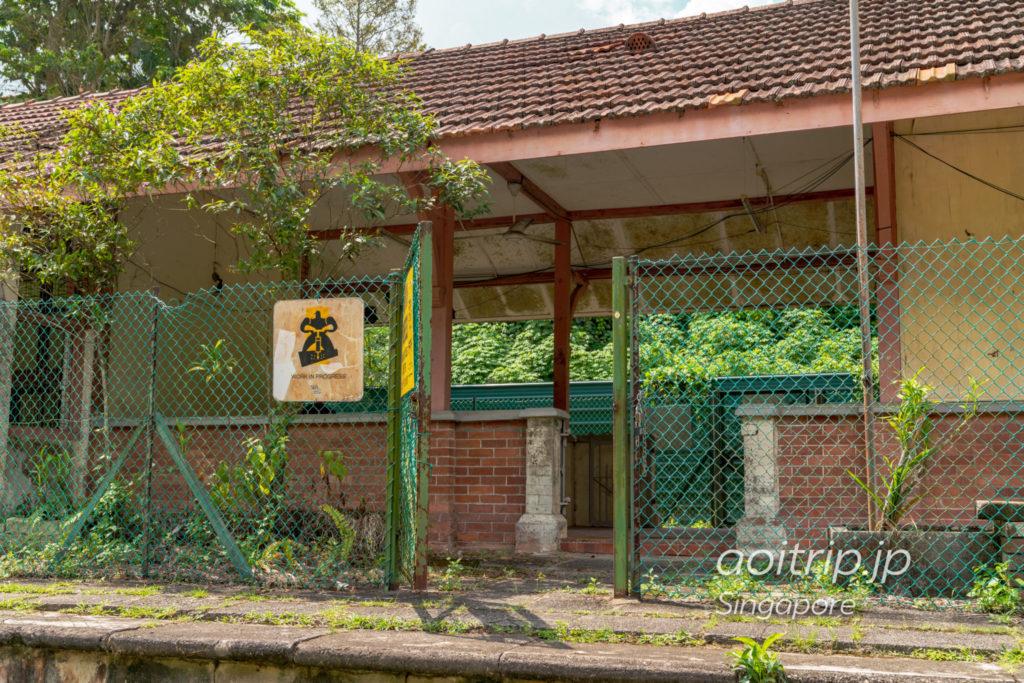 シンガポール マレー鉄道の旧ブキッティマ駅