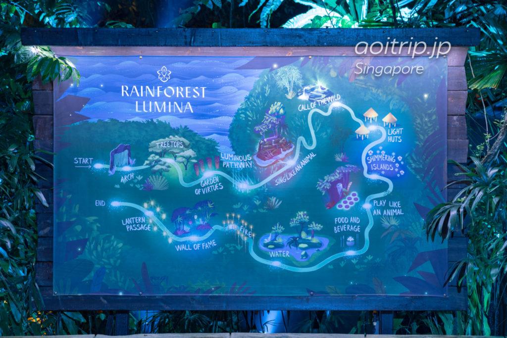 シンガポール動物園のレインフォレストルミナ マップ