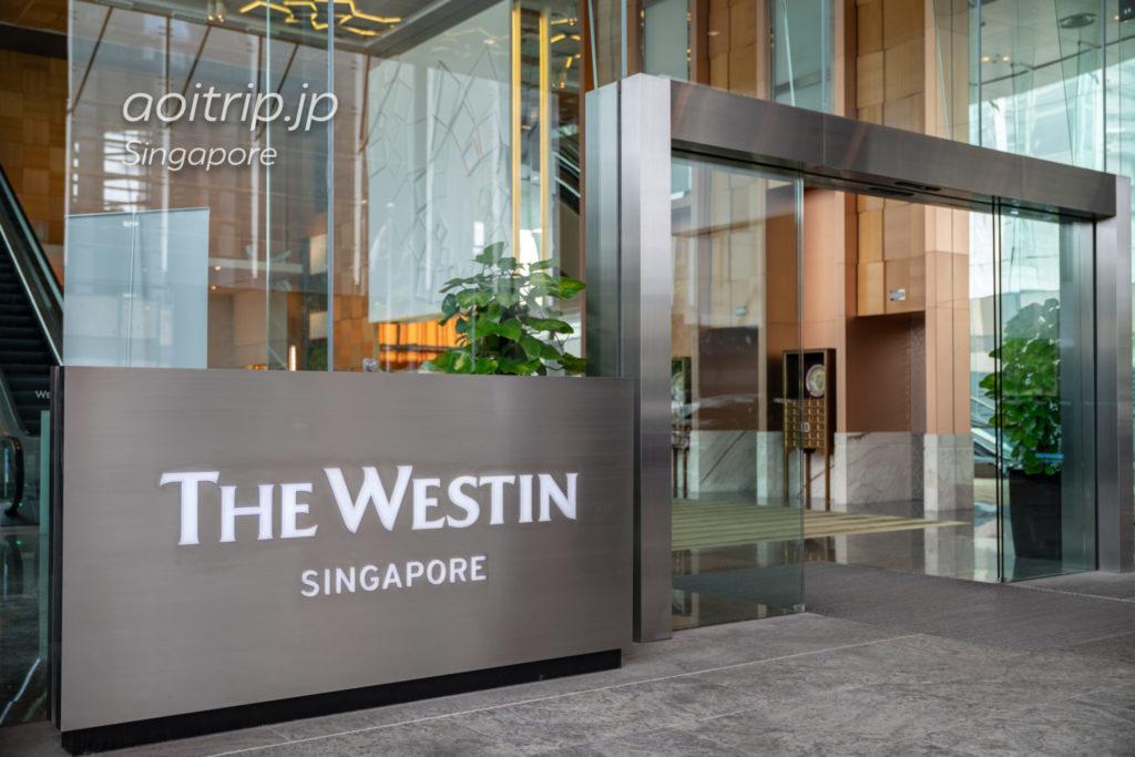 ウェスティンシンガポールのウェスティン クラブ キングルーム