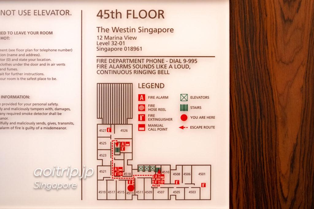ウェスティンシンガポールのフロアマップ