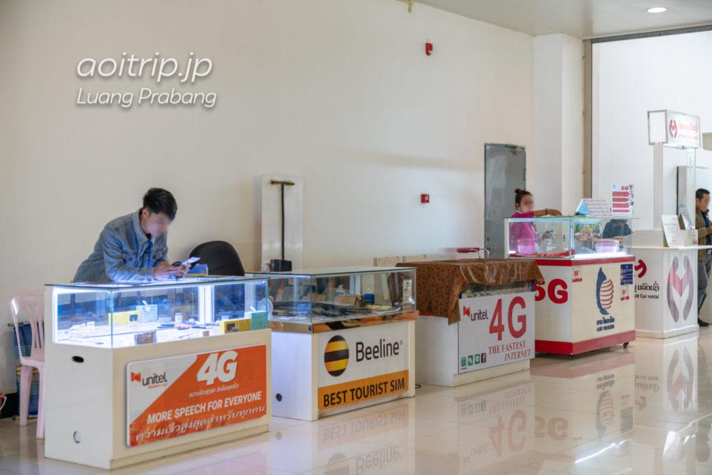 ルアンパバーン国際空港のSIMカード売り場