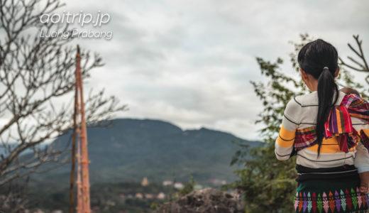 プーシーの丘 ルアンパバーンの町を一望できる高台(ラオス)