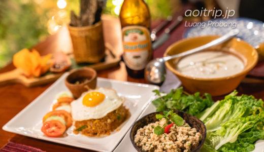 ラオス ルアンパバーンで食べた美味しいグルメ レストラン|Where to eat in Luang Prabang, Laos