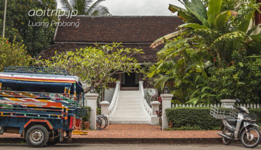 3ナガス ルアンパバーン Mギャラリー宿泊記|3 Nagas Luang Prabang