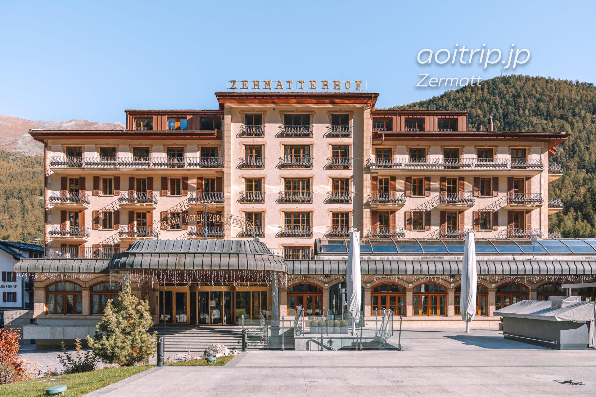 グランド ホテル ツェルマッターホフの外観写真