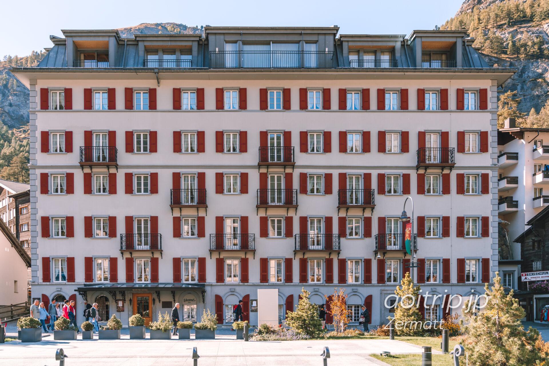 ホテル モンテ ローザ ツェルマットの外観