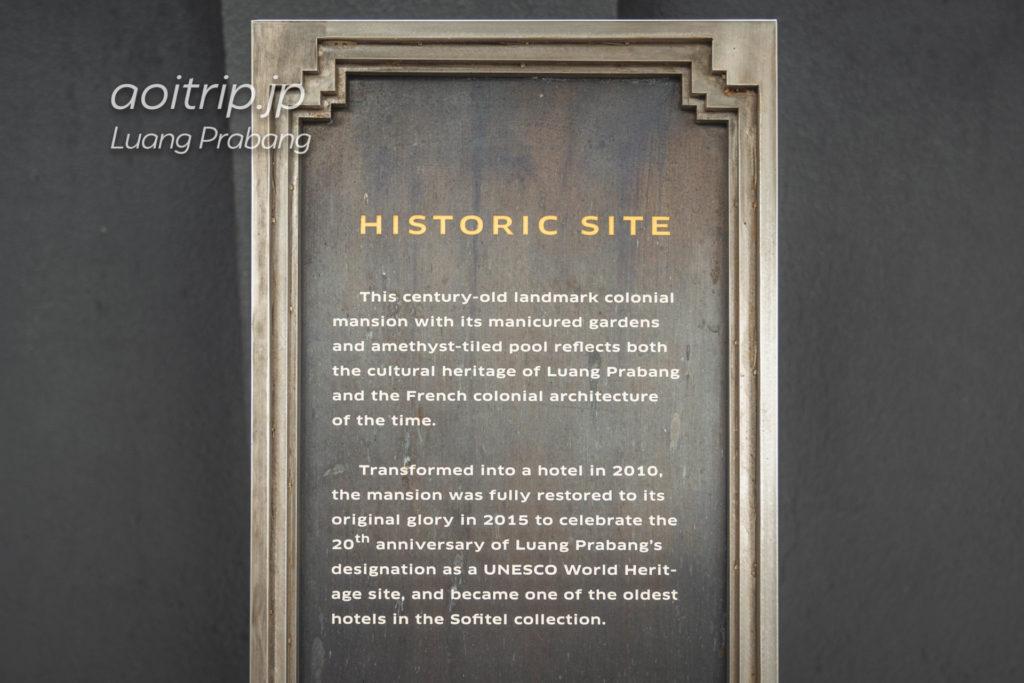 ソフィテルルアンパバーンの歴史