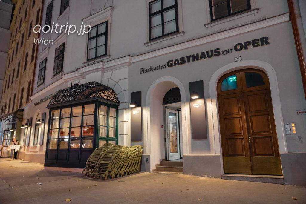 プラフッタ ガストハウス ツァ オーパーPlachuttas Gasthaus zur Operの外観