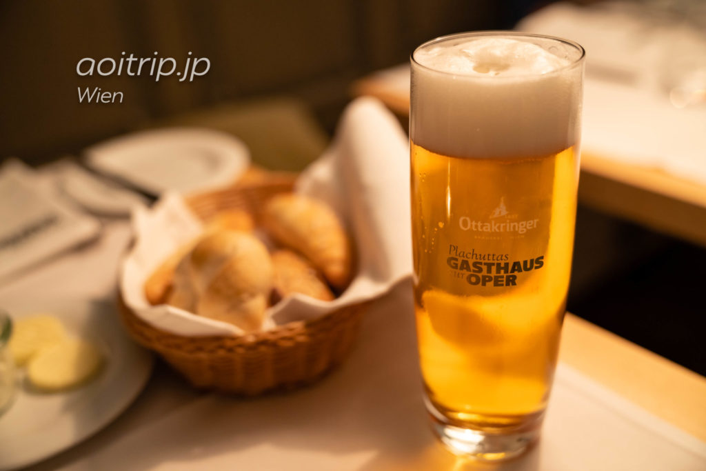プラフッタ ガストハウス ツァ オーパーPlachuttas Gasthaus zur Operのハウスビール