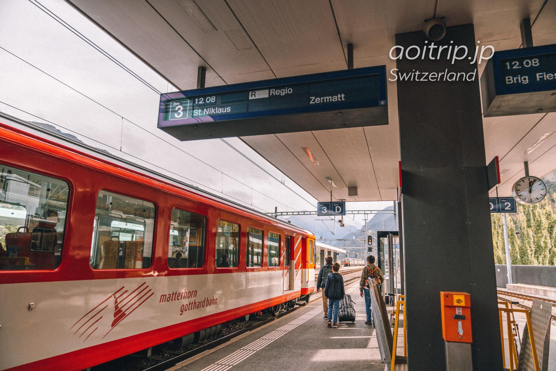 スイスのウィスプ駅(Visp)