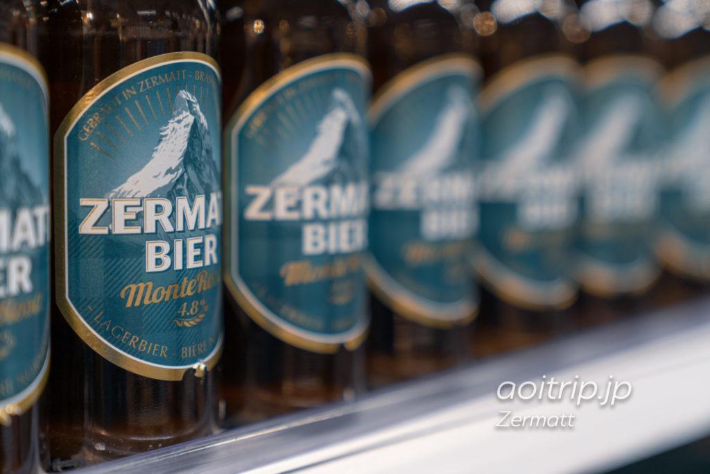 ツェルマットビール