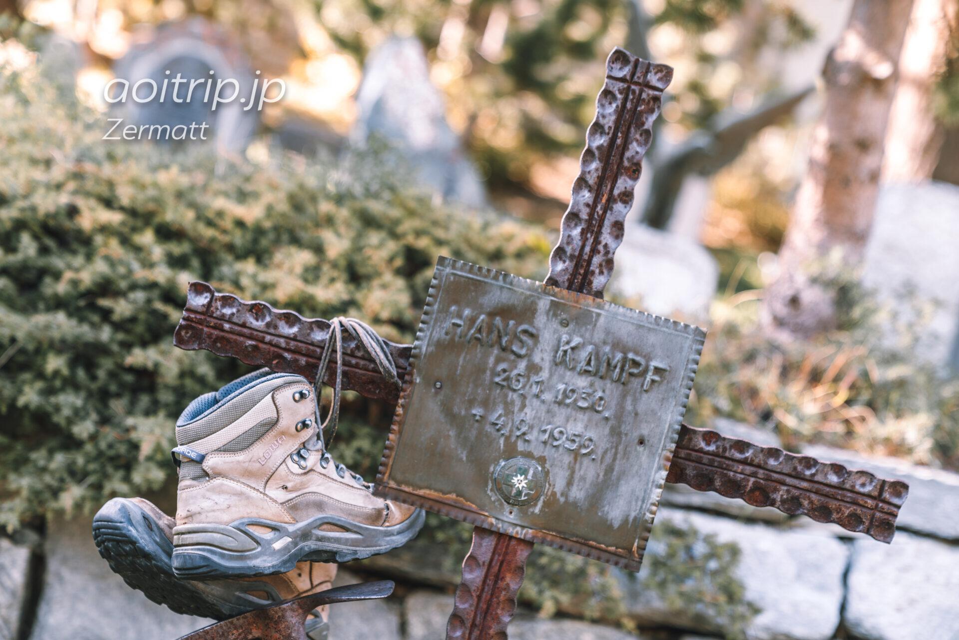 ツェルマットの墓地(Friedhof)