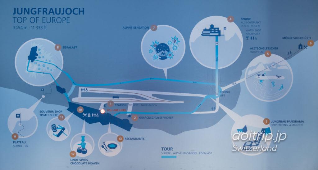 ユングフラウヨッホ展望台のマップ