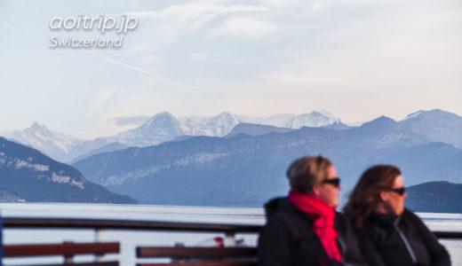 トゥーン湖クルーズ(遊覧船) シュピーツ〜トゥーン(スイス)