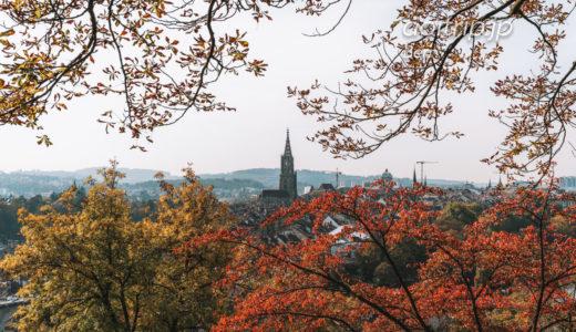 ベルンの丘から旧市街を見おろすバラ園とレストラン(スイス)