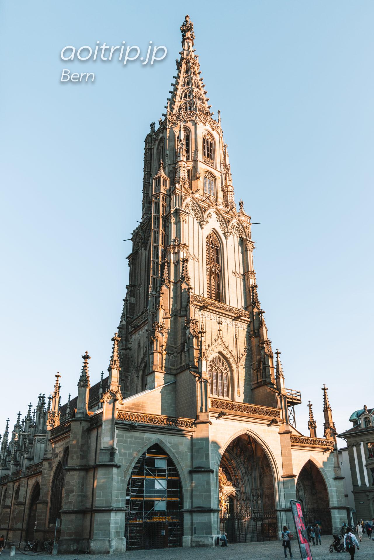 ベルン大聖堂(ベルナーミュンスター)の外観