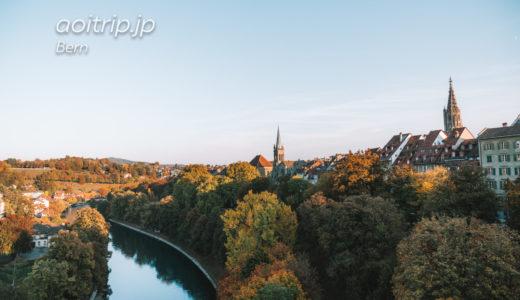 ベルンの橋から望むバラ色に染まるユングフラウ三山(スイス,ベルン)