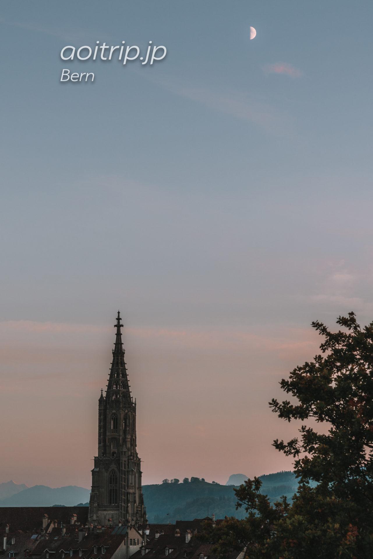 ベルン大聖堂の夕焼け