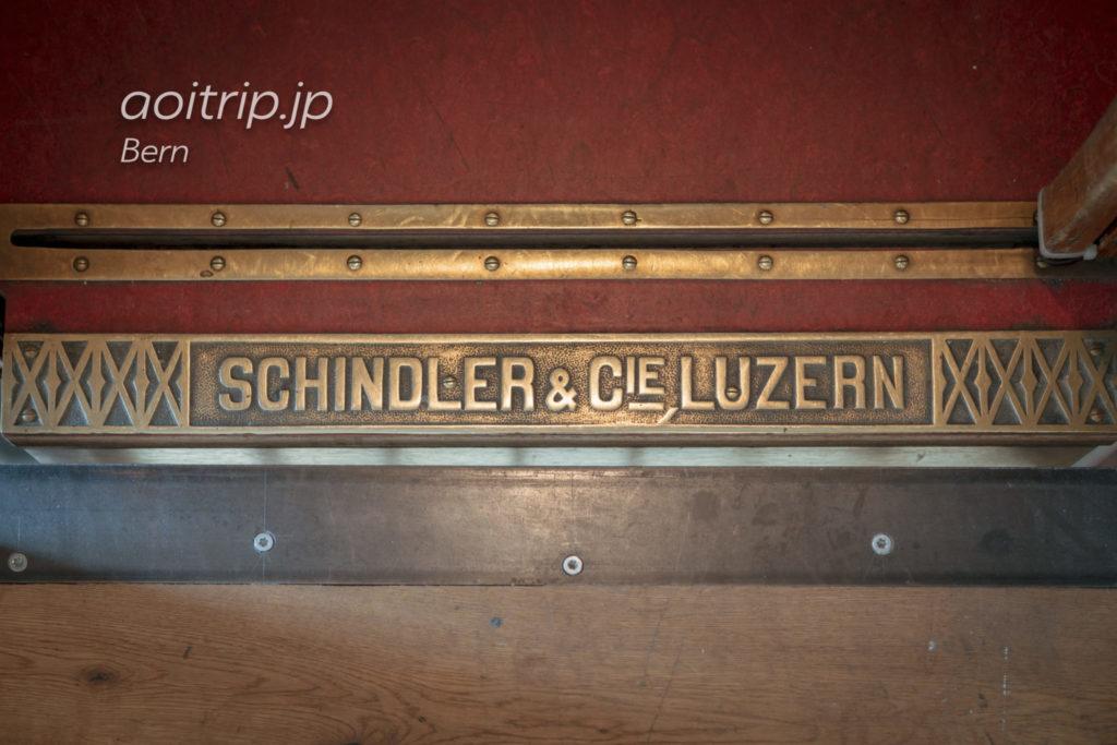 ホテルナショナルベルンのエレベーター シンドラー社のロゴマーク