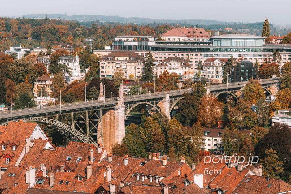 ベルン大聖堂からコルンハウス橋を望む
