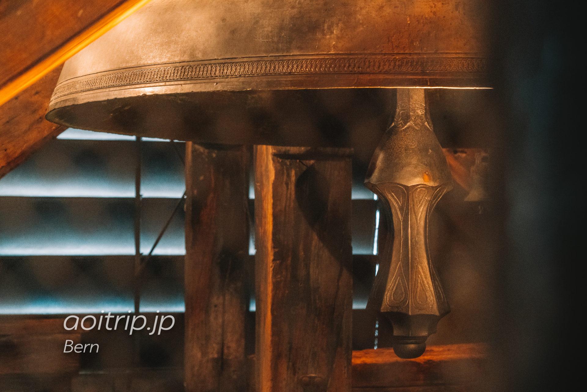 ベルン大聖堂の鐘Grosse Glocke