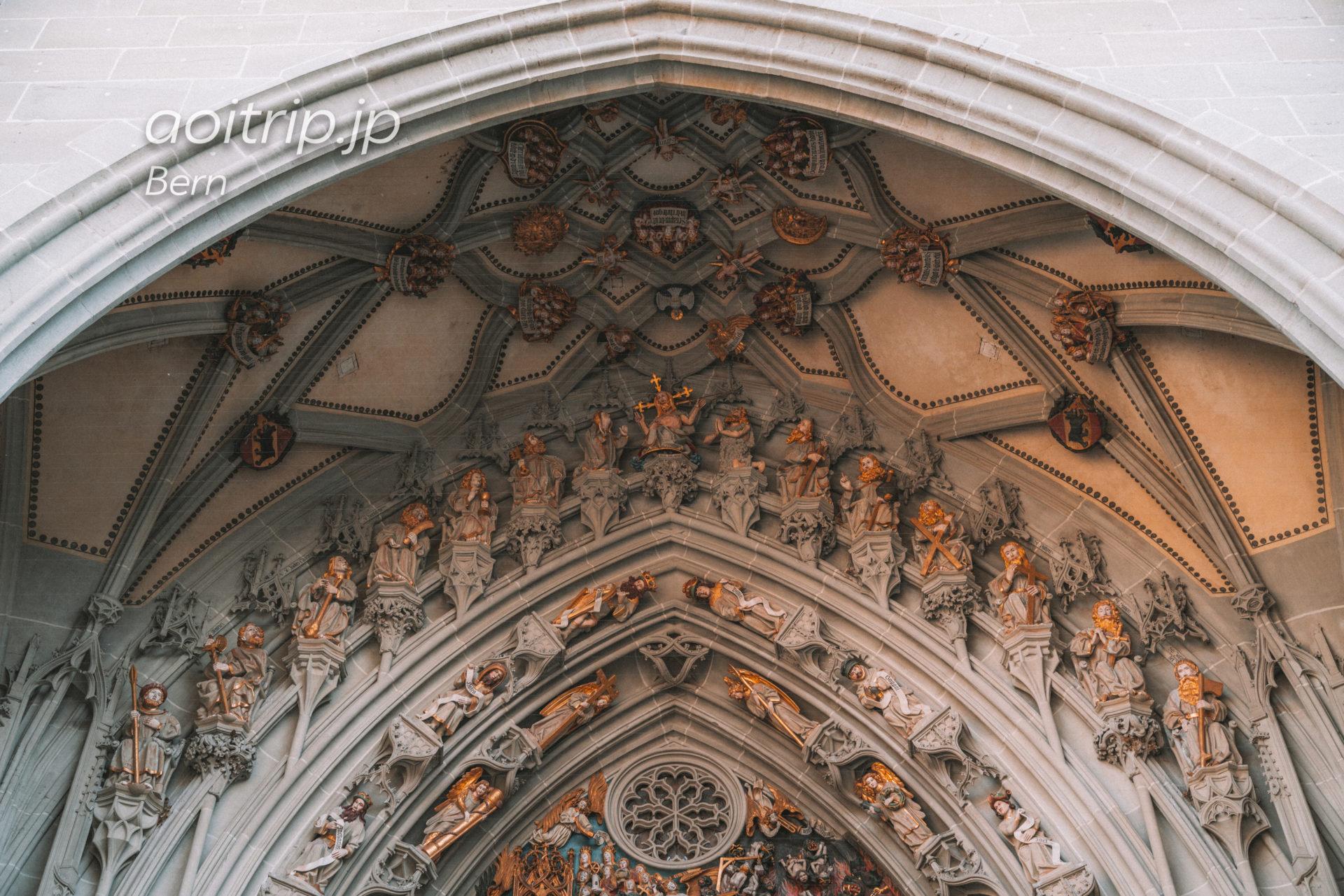 ベルン大聖堂の「最後の審判」レリーフ