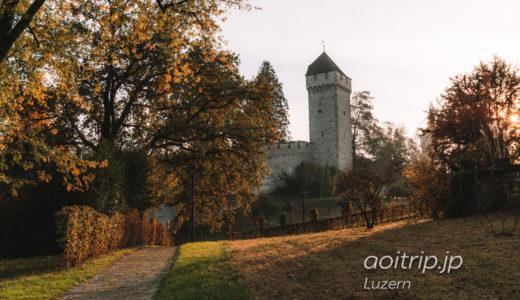 ルツェルンのムーゼック城壁と9つの塔(スイス)