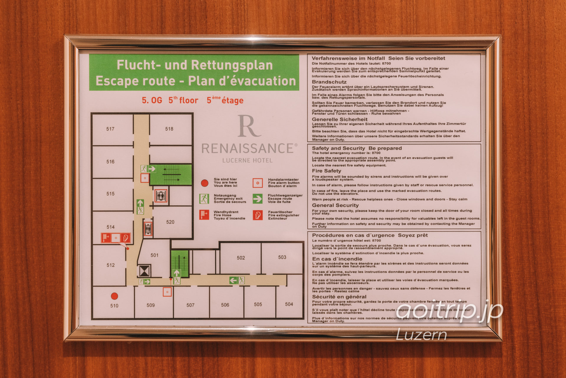 ルネッサンスルツェルンホテルのフロアマップ