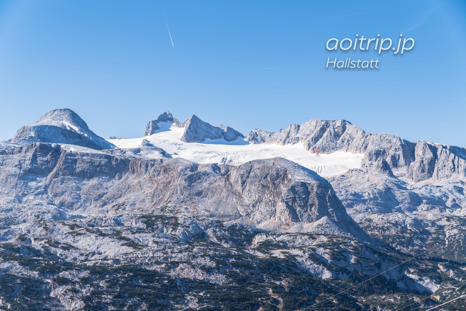 ダッハシュタイン山塊