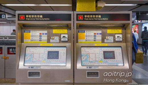 香港の地下鉄MTR 乗り方・路線図・料金まとめ